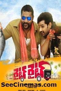 SeeCinemas-Watch Telugu Full Length Movies Online All Old To New, Latest Telugu Upcoming HD Movies