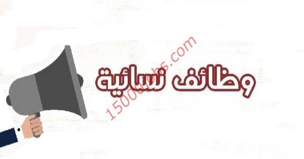 متابعات الوظائف وظائف نسائية في محافظات السلطنة لمختلف التخصصات والمؤهلات وظائف سعوديه شاغره Tech Company Logos Company Logo Logos