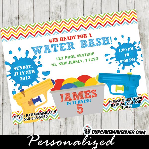 Printable water gun birthday invitation for boys. This personalized water bash party invitation card features yellow and blue squirt guns on a striped colorful background. #cupcakemakeover