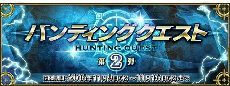 xhuntingquest2.jpg.pagespeed.ic.1pGVMnulyq.jpg (450×168)
