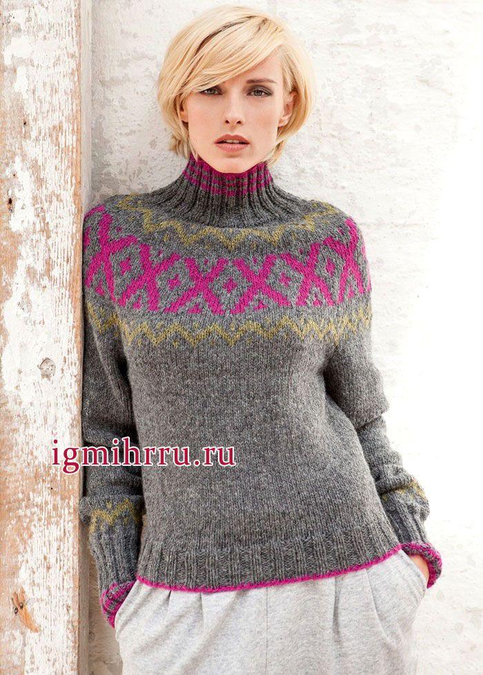 Теплый серый пуловер с круглой кокеткой, украшенной жаккардовыми узорами. Вязание спицами