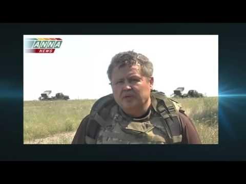Луганск ополченцы с града долбят укропов Юго Восток Новости Украины