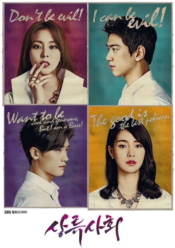 Korean Tv Series: High Society (상류사회) my review & thoughts here:  http://theteenytinytoutfaire.blogspot.jp/2018/03/korean-tv-series-review-high-society.html