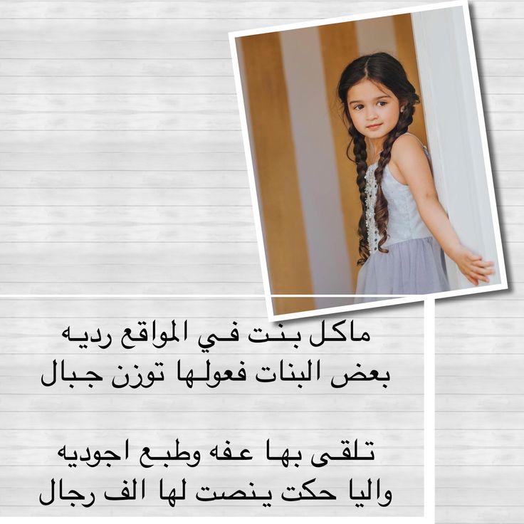 شعر قصيد تصميم تصميمي Formal Dresses Ali Quotes White Formal Dress