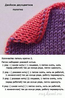 Двойное двухцветное полотно, узоры спицами… (2 фото) | WmnDay