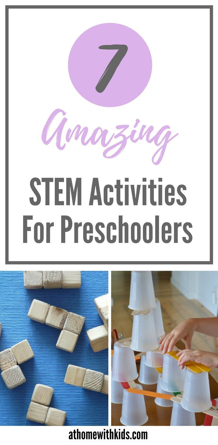 7 Super Simple STEM Activities for Young Kids