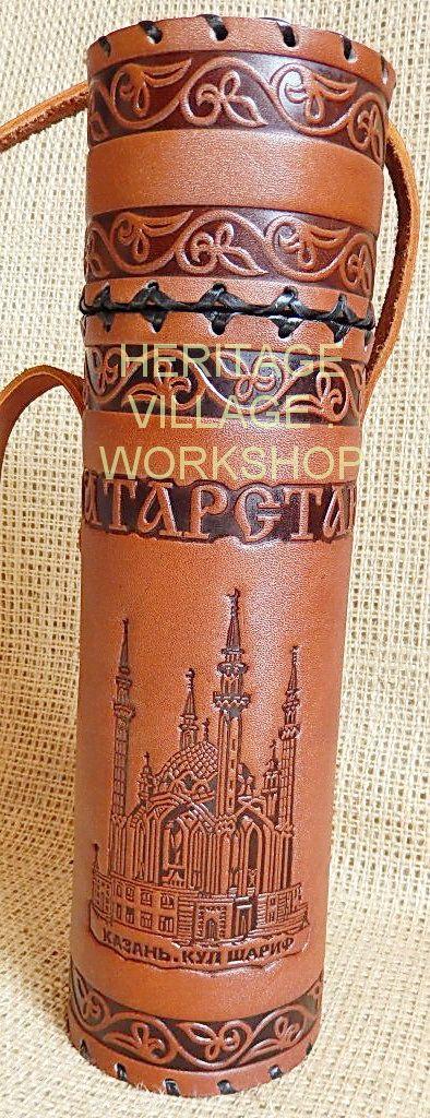 Handmade leather case for bottle or paper scroll with Kazan  Qolşärif  Mosque  (Tatarstan , Russia ) . #tatarstan , #kazan , #leathercraft , #leather , #татарстан , #казань , #кожаные_изделия , #тиснение