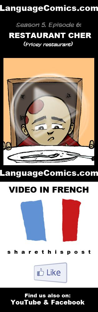 Practice your pronunciation and learn #French with this episode and many more. Enjoy and share! http://www.youtube.com/watch?v=kn4HuuIsynQ --------------------------------------------- Also find us on http://www.Facebook.com/LanguageComics - - - http://www.YouTube.com/LanguageComicsTeam - - - http://www.Instagram.com/LanguageComics_
