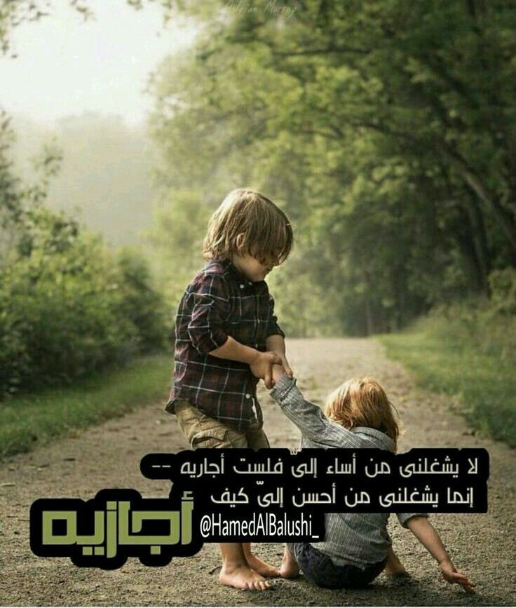 Pin By Mais Samhouri On الأصدقاء وطن Words Quotes Words Quotes