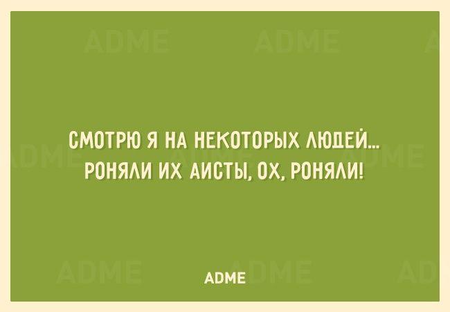 http://www.adme.ru/svoboda-narodnoe-tvorchestvo/22-krajne-legkomyslennyh-otkrytki-867460/