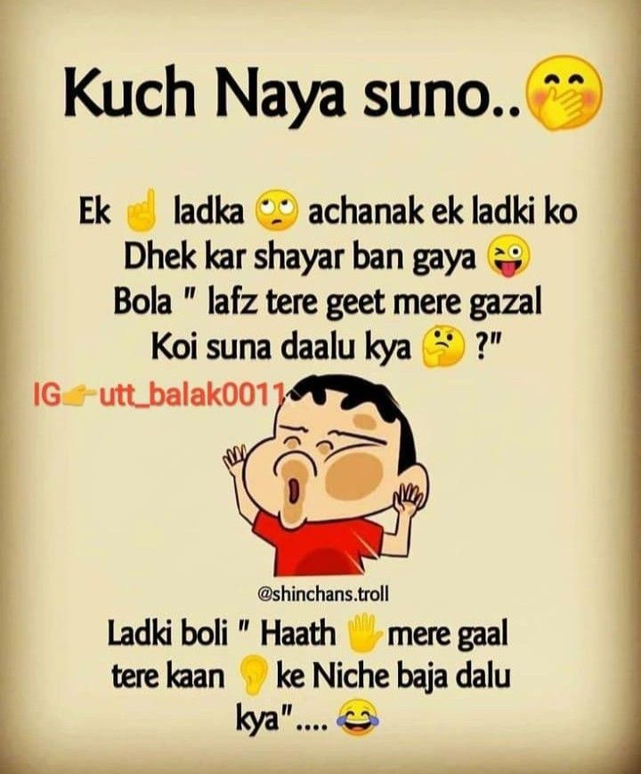 Best Funny Comments On Friends Photos In Hindi : funny, comments, friends, photos, hindi, Gaytri, Funny, Quotes, Funny,, Friends