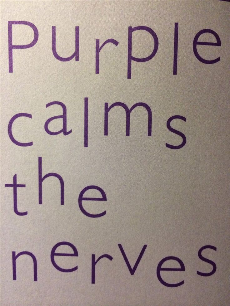 My favorite fortune cookie fortune I ever got: Focus on the color purple today. It will bring you luck.