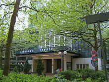 Altonaer Theater - Wikipedia, the free encyclopedia