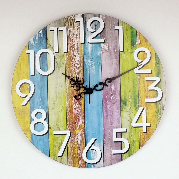 Multicoloured Retro Rainbow Wall Clock