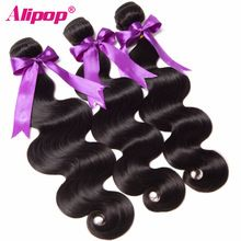Get HumanHair Products At Cheap Prices  US $12.92     Wholesale Priced Wigs, Extensions, And Bundles!     FREE Shipping Worldwide     Buy one here---> http://humanhairemporium.com/products/alipop-peruvian-body-wave-hair-bundles-human-hair-bundles-1pc-hair-extensions-10-28-non-remy-weave-no-tangle-no-shedding/  #lace_front_wigs