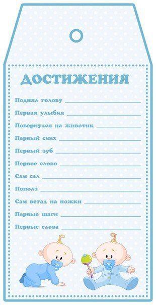 Детские теги для мальчуковых работ от Оксаны Горюновой... фото #9