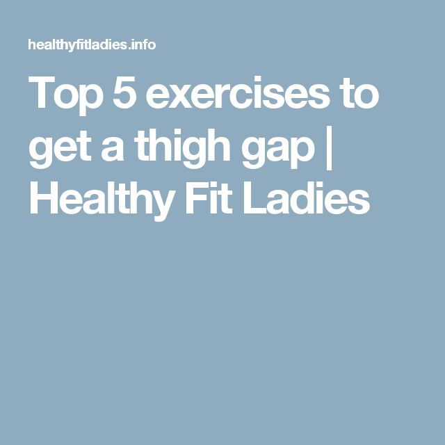 how to get a thigh gap exercises