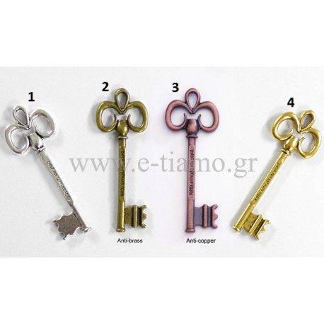 Μεταλλικό Κλειδί Vintage με ευχές Ασημί - Χρυσό - anti brass - anti copper Γούρι…