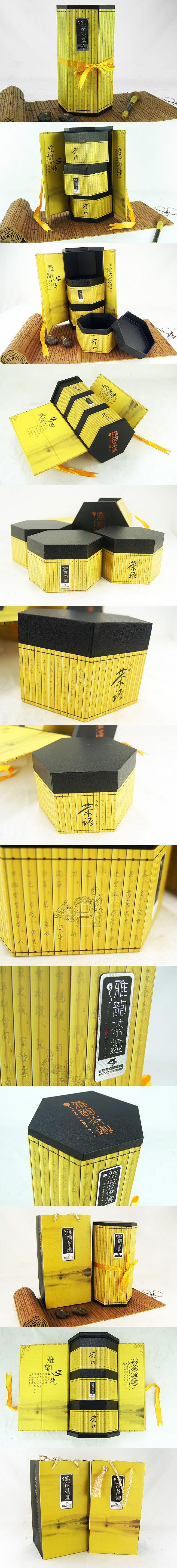 雅韵茶趣@糖水雪梨采集到包装(228图)_花瓣平面设计 This is quite beautiful #packaging. It says it's #tea PD