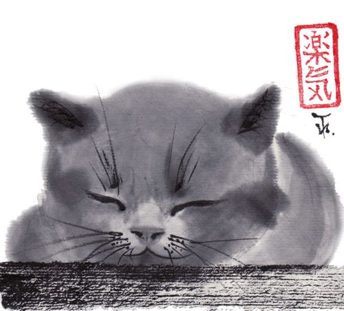 Cat - Irina Te: Japanese Art, Sleepy Cat, Pet, Print Sleepy, Sumi E Japanese, Total