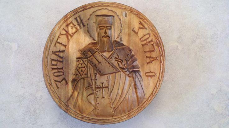 http://www.holyorthodox.com/joomla/parish-life/77-holy-trinity-public/102-prosphoraandartos
