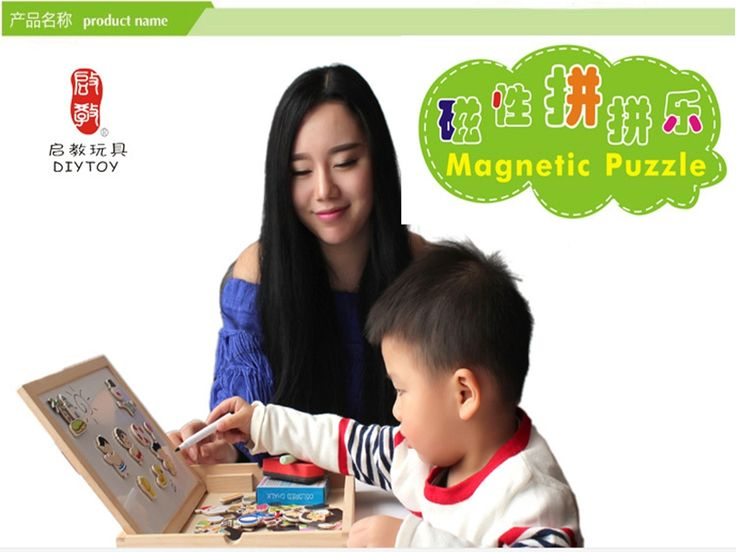 Writing board magnetic jigsaw puzzle double easel for kids,present