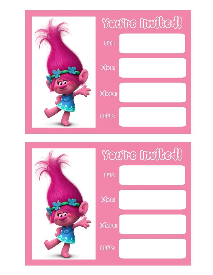 trolls movie 2016 free invitations