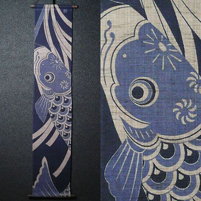 """Linen tapestry """"koinobori"""" (hanging scrolls, Japanese tapestries) ( packaging and then non-)"""