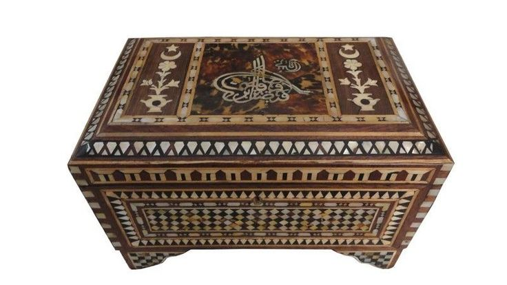 Handcrafted Ottoman Turkish Islamic Mother of Pearl Inlaid Wood Chest Box Trunk