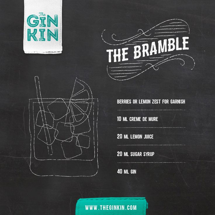 Delicious Gin Bramble Cocktail Recipe from The Gin Kin #gin #cocktails #recipes