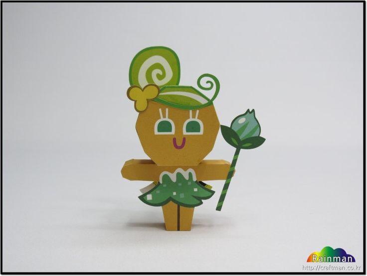 쿠키런 요정맛쿠키 페이퍼토이 종이모형(Fairy Flavored Cookie papertoy) : 네이버 블로그