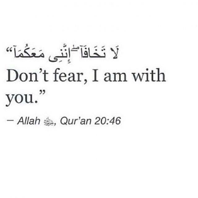 Allah ma'ana