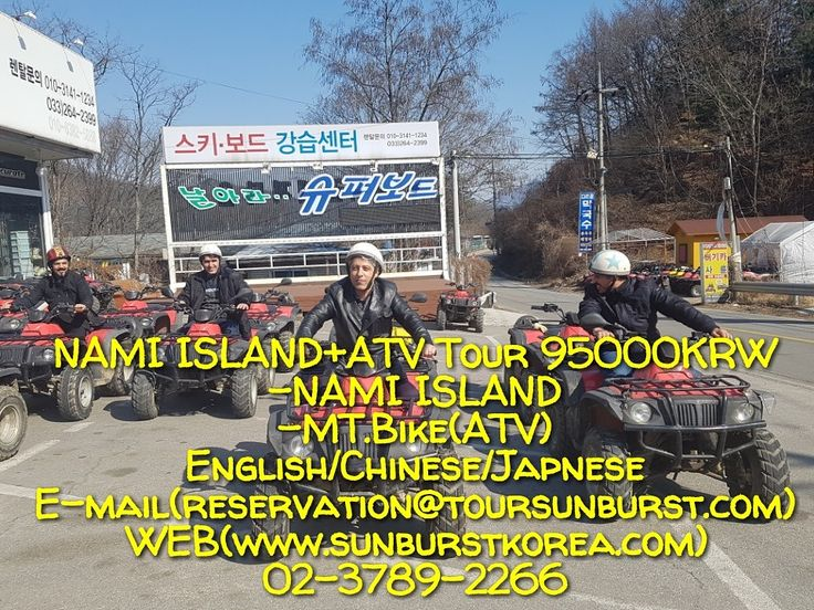 2017.03.10 ~ ATV Experience Enjoy driving a quad safely and have fun in the fields. With a perfect weather, blue sky and sun, this is the best to appreciate the landscapes around you. #ATV #Korea #Quads #Experience #Nature #Outside #Fields #Fun #Enjoy