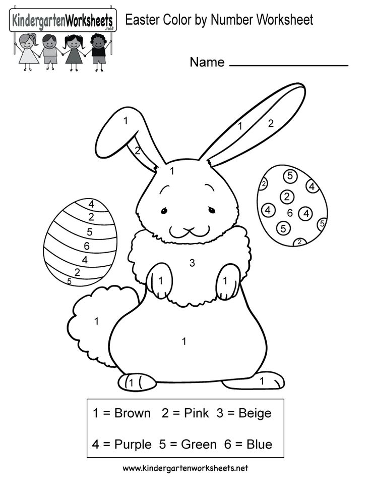 this is an easter bunny color by number worksheet this would be a fun activity for kids in. Black Bedroom Furniture Sets. Home Design Ideas