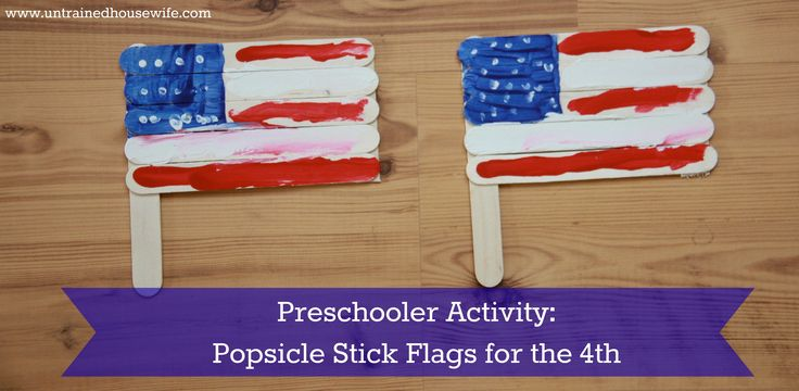 arts and crafts for flag day