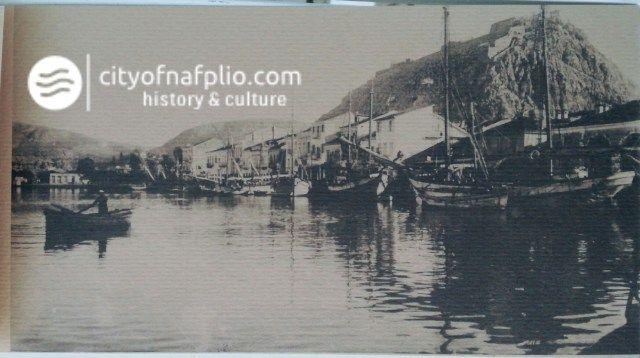 Το Λιμάνι του Ναυπλίου, 1928 (φωτό) | Ναύπλιο, Ανάπλι, Ναυπλία, Napoli di Romania