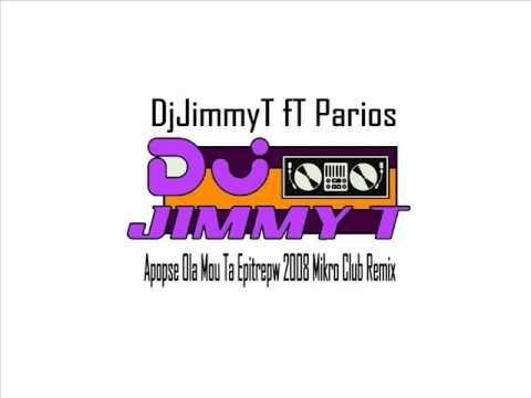 DjJimmyT fT Parios-Apopse Ola Mou Ta Epitrew 2008 Mikro Club mix - YouTube