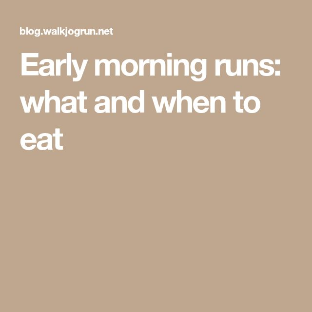 Early morning runs: what and when to eat