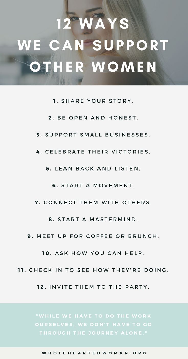 12 Ways We Can Support Other Women