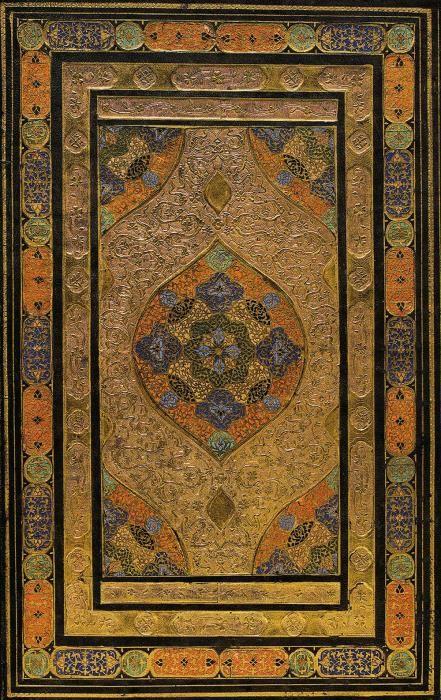 CILT KAB IÇI-Türk İslam Sanatları - turkishislamicarts.com
