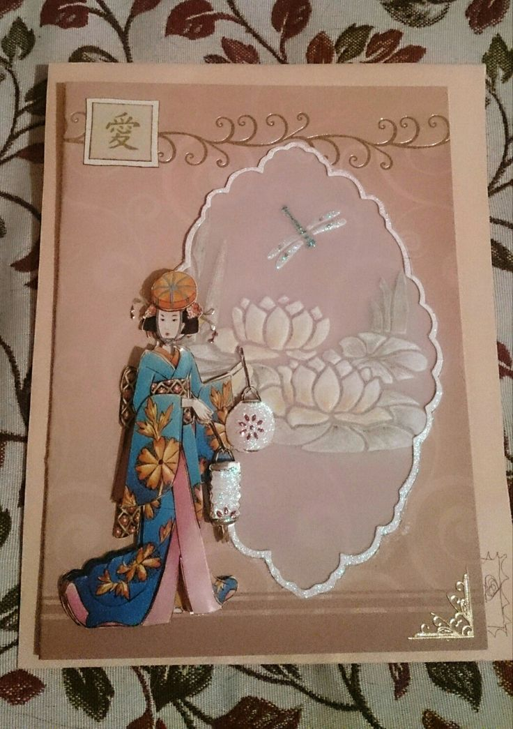 Decoupage. Part 1of 5 Japanese lady dressed in kimono, carrying paper lanterns. A birthday card for my sister in law. She won't see it, because she doesn't do Pinterest. What! I hear your stunned silence 😁  All hand cut papers. Making a 3D layered picture.