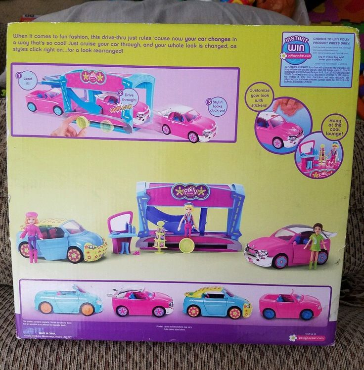 Polly Pocket Car Cool Drive thru Giftset | eBay