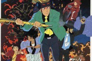 Lupin y el corazon purpura