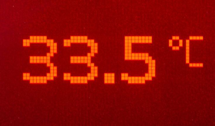 Neue Technologie schützt vor Hitzetod im Auto - http://ift.tt/2bI2EWP