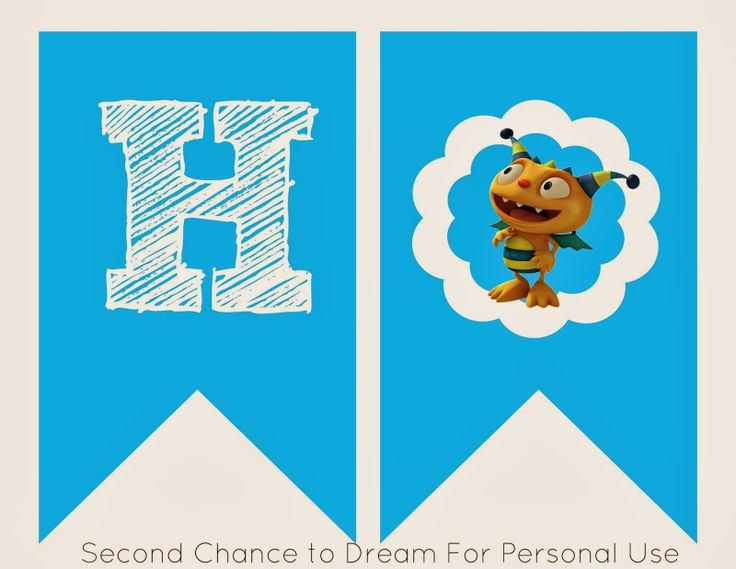 Second Chance to Dream: Hugglemonster Party Printables