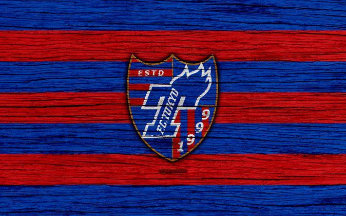 Download wallpapers FC Tokyo, 4k, emblem, J-League, wooden texture, Japan, Tokyo FC, soccer, football club, logo