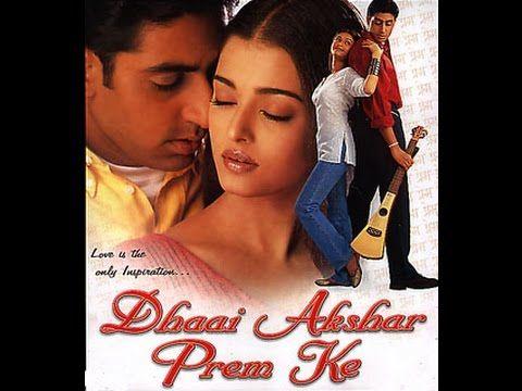 Dhaai Akshar Prem Ke Full Movie [HD] | Aishwarya Rai, Abhishek Bacchan |...