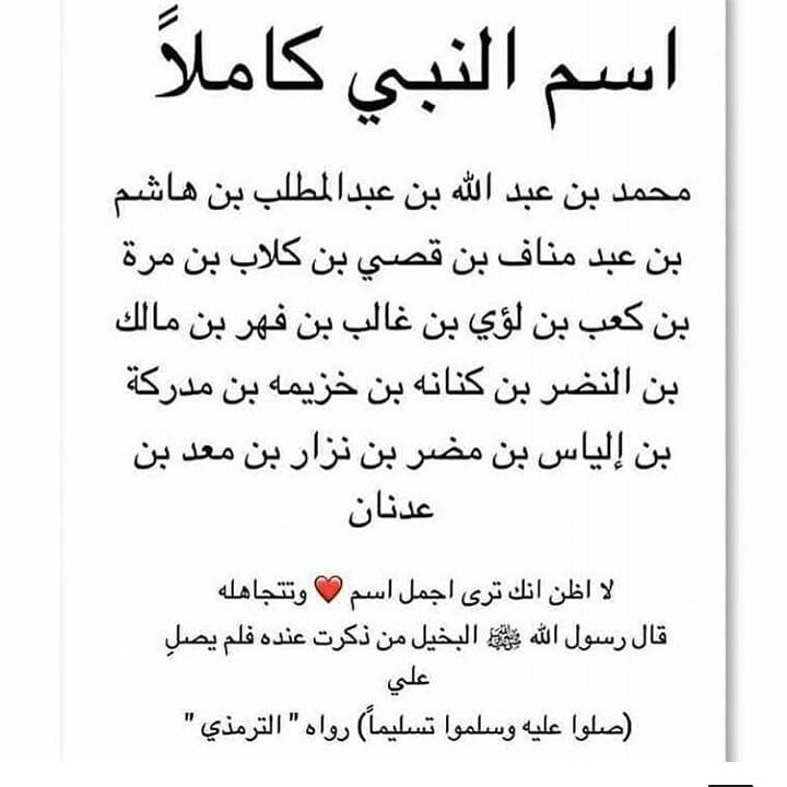 7 Mentions J Aime 0 Commentaires Fashion By Me Fashion By Ikram1 Sur Instagram Math Instagram Posts Instagram