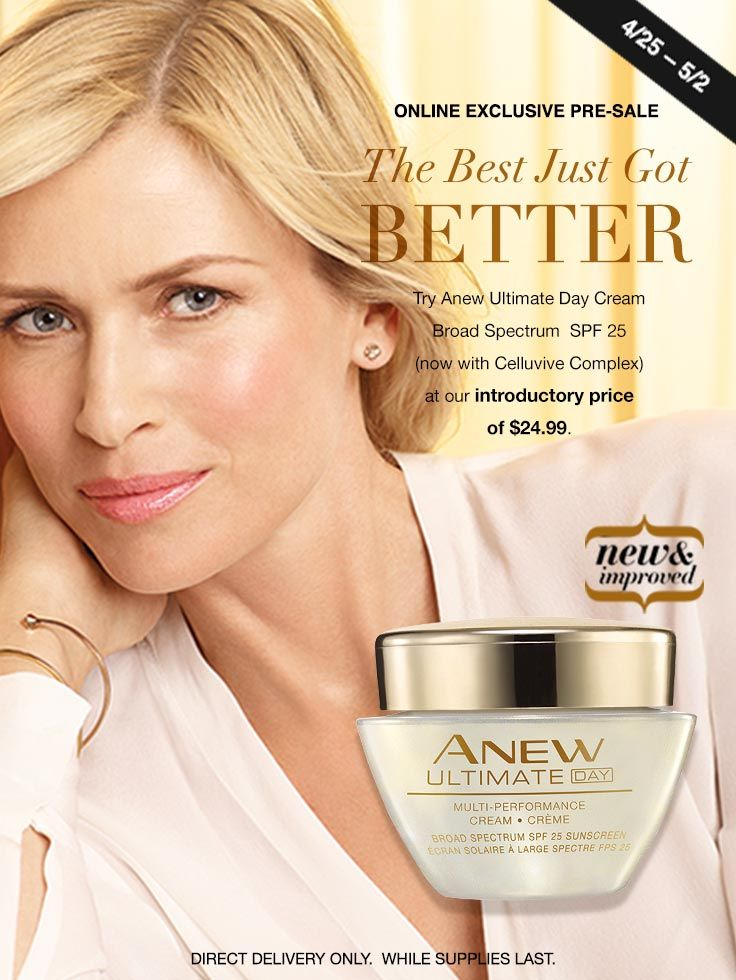 ANEW Ultimate Multi-Performance Day Cream has a New Formula! April 25-May 2 get early access at my eStore! #AvonRep