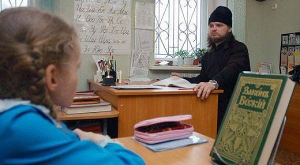 Церковь выступает за изучение церковнославянского языка в школах